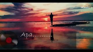 Nang'o bi'a || S Dio || Covid19 prayer song