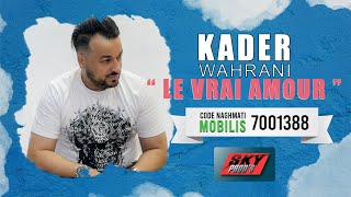KADER WAHRANI - Le vrai amour Official Video 2019 ⎢ كادير الوهراني