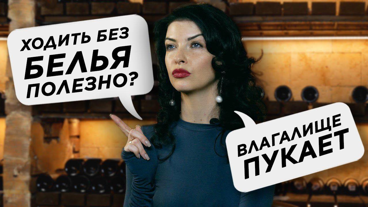 Кристина Мэй Секс
