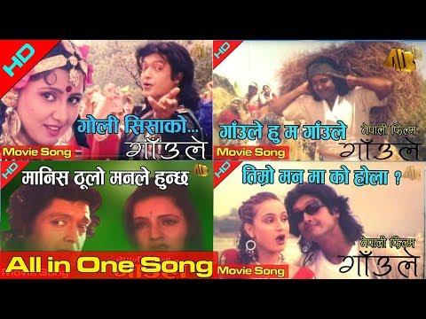 Nepali Movie Gaule Audio & Video Songs | Rajesh Hamal |  AB Pictures Farm | B.G Dali