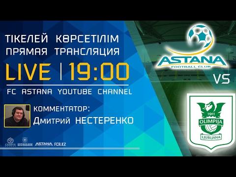 Astana - Olimpija