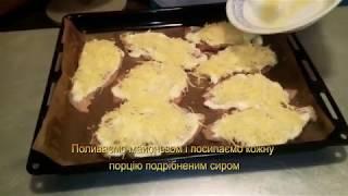 Куряче філе з ананасом