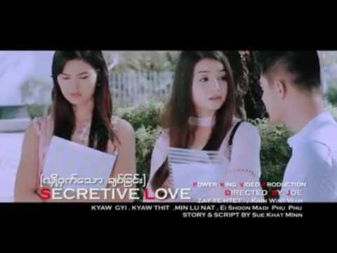 Myanmar New Movie Trailer  II Secretive Love II Zay Ye Htet, Khin Wint Wah 2017: Myanmar New Movie Trailer Secretive Love Zay Ye Htet, Khin Wint Wah 2017  Give This Video A Thumb Up 👍  Please Subscribe To My Channel If You Are New        Thank You😘