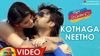 Kothaga Neetho Full Song | Kothaga Maa Prayanam Movie Songs | Priyanth | Yamini Bhaskar