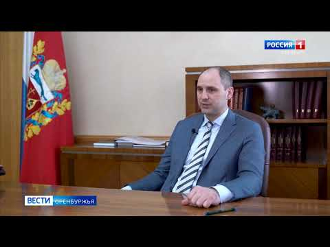 Губернатор заострил внимание на ситуации в Ясном