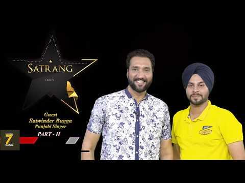 ਵੱਡੇ ਖੁਲਾਸੇ 2   Satwinder Bugga   25 Case   Satvir Satti   Satrang Celebrity
