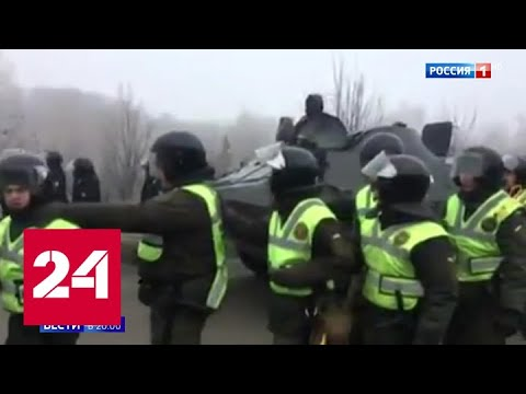 Украина вернулась в Средневековье: автобус с эвакуированными из Китая чуть не сожгли - Россия 24