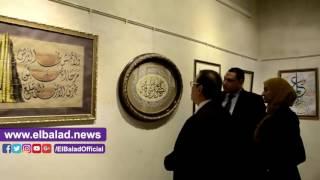 افتتاح معرض إشراقات لفن الخط العربي ببيت السحيمي.. صور وفيديو
