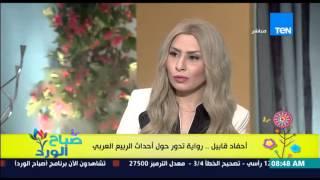 صباح الورد - المؤلف أحمد الهواري يتحدث عن الفرق بين ليبيا وسوريا ومصر فى الأحداث والثورات