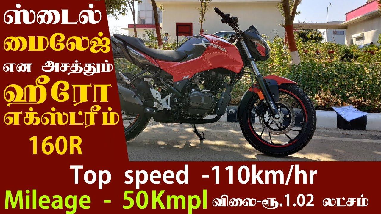 New Hero Xtreme 160R Detailed Tamil Review | ஹீரோ எக்ஸ்ட்ரீம் 160 ஆர் பைக் | Automobile Tamilan