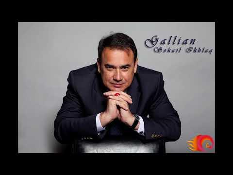Aina Gallian By Sohail Ikhlaq