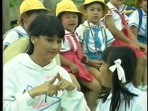 ABC English for children