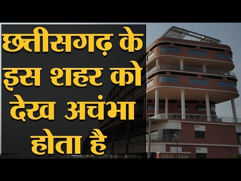 Chhattisgarh का New Raipur जो दिल्ली और मुंबई से भी बढ़िया बसा है | The Lallantop