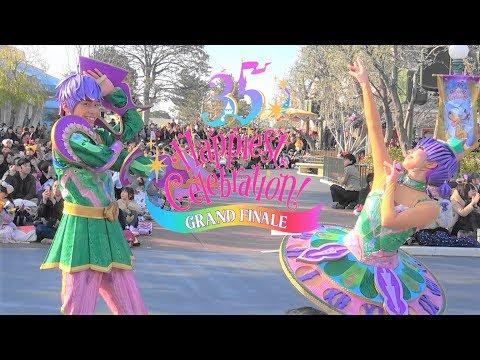【35周年 グランドフィナーレ!】ドリーミング・アップ!スペシャルバージョン 2019.2.24公演