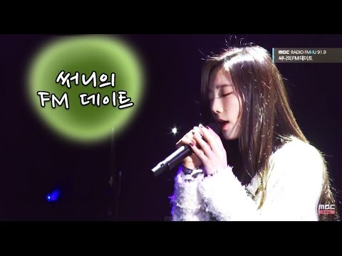 [SNSD] Taeyeon - Can You Hear Me, 태연 - 들리나요, For Guys Only 20150214