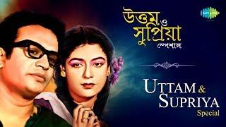Weekend Classic Radio Show   Uttam & Supriya Special   Manush Khun Hole   Ek Baishakhe Dekha