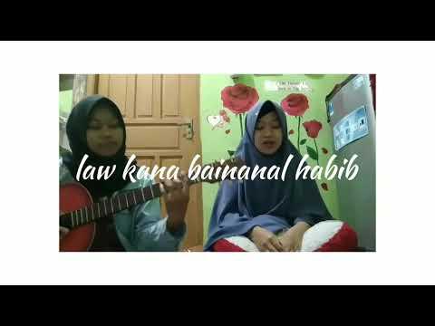 Chord Law Kana Bainanal Habib #2 (sabyan Versi)