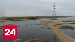 """Смотреть видео """"Погода 24"""": итоги недели - Россия 24 онлайн"""