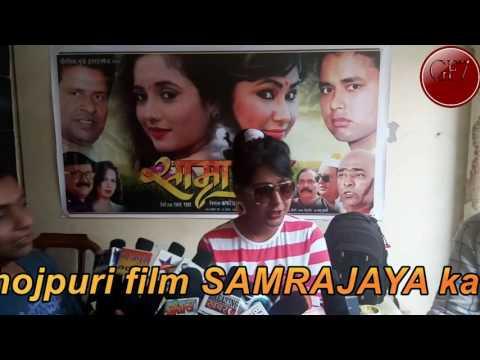 Bhbojpuri Movie Samrajaya Ka Song Recording Ke Sarth Muhurat Samparnn