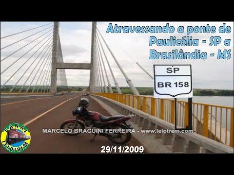 ATRAVESSANDO A PONTE  PAULICÉIA/SP - BRASILANDIA/MS - 29.11.2009 - MARCELO B FERREIRA - lelotrem.com