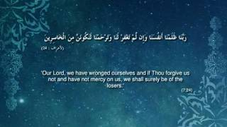 Ramadhan: Surah Al A'raf