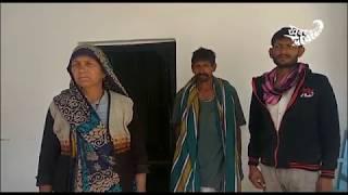 कब तक दहेज़ की आग में जलती रहेंगी बेटियां, बाँदा जिले के मोतियारी गाँव की घटना