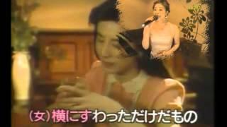 Run Run ( 藤ゆり子 ) さんの女性パートをお借りし、ご一緒させていただ...