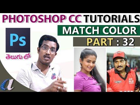 Photoshop CC Tutorials in Telugu 32|| Match Color || computersadda.com