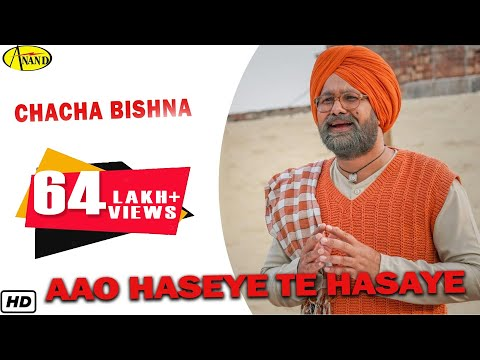 Aao Haseye Te Hasaye || Chacha Bishna || New Comedy Punjabi Movie 2015 Anand Music