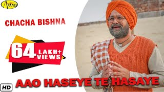 vuclip Aao Haseye Te Hasaye || Chacha Bishna || New Comedy Punjabi Movie 2015 Anand Music