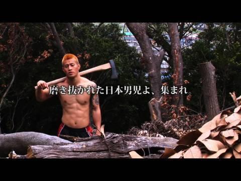 FieLDS K-1 WORLD MAX 2010 -63kg Japan Tournament 1st Round - Trailer