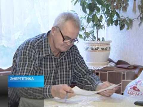 Постановление Правительства РФ №354