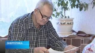 видео Постановление Правительства РО от 05.07.2012 N 590 О порядке реализации Постановления Правительства Российской Федерации от 26.12.2011 N 1155