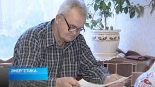 видео ПОСТАНОВЛЕНИЕ Правительства РФ от 31.12.2010 N 1236 (редакция от 31.12.2010)