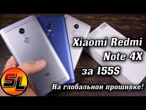 Xiaomi Redmi Note 4X полный обзор отличного смартфона! | Review