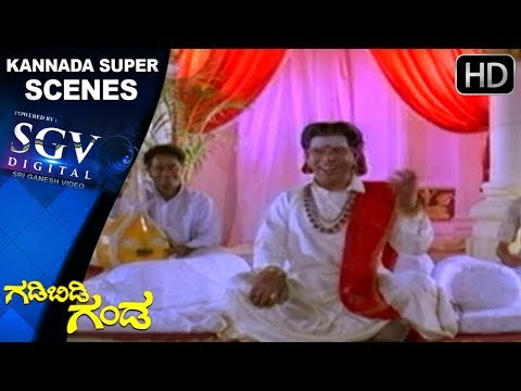 Ravichandran's Music Competition scenes | Gadibidi Ganda Kannada Movie | Kannada Scenes