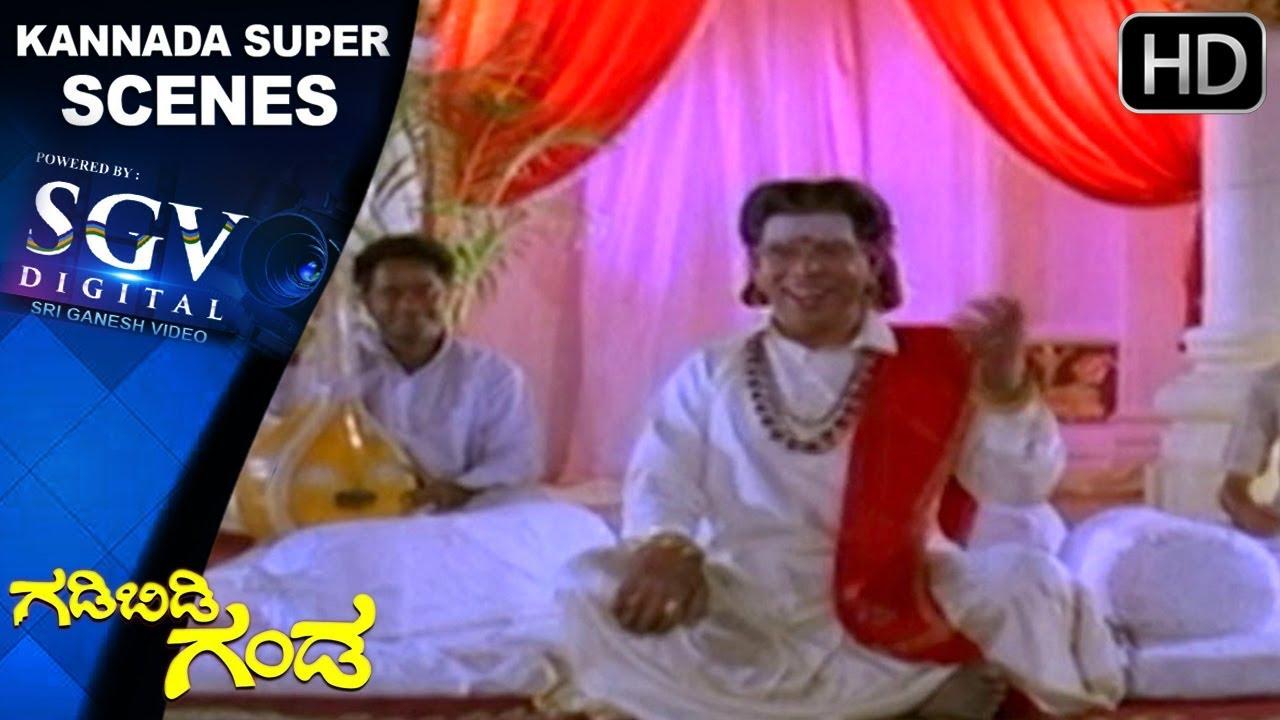 ravichandrans music competition scenes gadibidi ganda