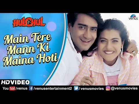 Main Tere Mann Ki Maina Hoti - HD VIDEO | Ajay Devgn & Kajol | Hulchul | 90's Best Romantic Songs