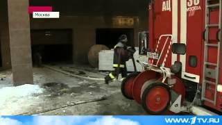 В Москве 26 января 2013 сгорели 10 человек в новостройке. # net nato