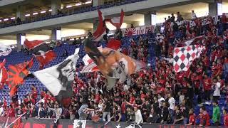 H30 4/18 ルヴァンカップ グループステージ ガンバ大阪VS浦和レッズ.