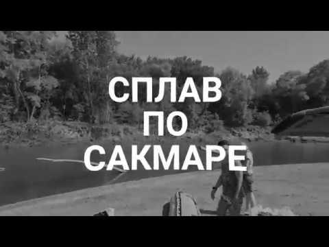 А-Риэлт сплав 2017