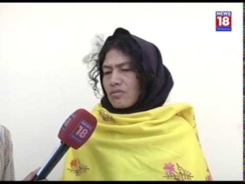 EXCLUSIVE INTERVIEW WITH IROM SHARMILA