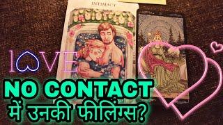 💕 NO CONTACT MEIN WO KYA SOCH RAHE HAI? HINDI TAROT READING TIMELESS