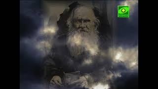 Уроки православия.  Урок 3. 25 ноября 2013