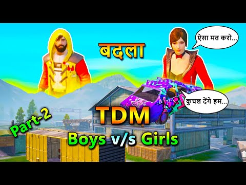 TDM Boys Vs Girls Part - 2 | PUBG Mobile Funny Gameplay | Bollywood Gaming