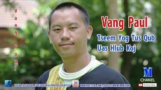 Hmong Song 2017 - Tseem Yog tus Qub Uas Hlub Koj - Vang Paul [Official Audio] เพลงม้งใหม่ 2017