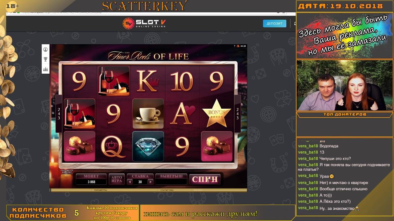 официальный сайт slotv stream race