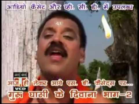 दिलीप षडंगी |पंथी गीत | गुरुघासी के दिवाना २ chhattisgarhi new hit satnam bhajan cg song panthi geet