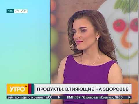Продукты влияющие на здоровье. Утро с Губернией. 16/02/2018. GuberniaTV