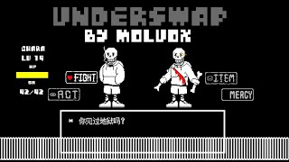 Full Underswap Papyrus Fight By moluoX Complete